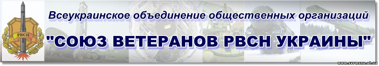 Великобритания рассматривает Будапештский меморандум как политический, юридически не обязывающий, документ, - посол Украины - Цензор.НЕТ 8441